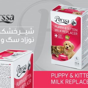 puppy-and-kitten-milk-powder